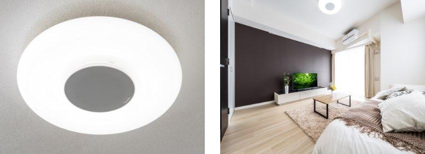 スピーカー内蔵型の天井照明