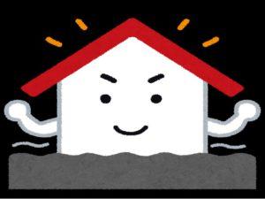 建物の耐震基準